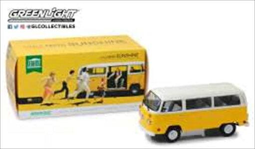 ミニカー1/18GREENLIGHT☆1978VWフォルクスワーゲンタイプ2ワーゲンバス黄色映画「LittleMissSunshine」登場車【予約商品】