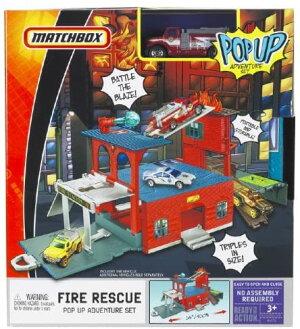 ミニカー1/64matchBOX/消防車ジオラマプレイセット♪消防車1台付き♪【絶版品】
