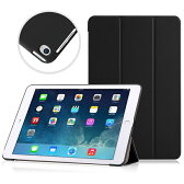iPad air2 ケースiPad air2 カバーiPad Air 2 (iPad 6) ケース アイパッドエア - ATiC Apple iPad Air 2 (iPad 6) 9.7インチ iOS 8タブレット専用開閉式三つ折薄型スタンドケース スタンドタイプレザーケース 自動スリープ対応 ON/OFF 機能