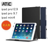 ipad air 2 ケース - iPad Air2ケースiPad Air2スマートカバーATiC Apple iPad Air 2 (iPad 6) 9.7インチ iOS 8タブレット専用熱処理マルチアングルスタンド薄型ケース  角度調整可能 スタンド型 スリープ 軽量 レザー