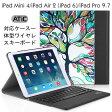 iPad mini4  iPad Pro 9.7 ipad air 2 キーボード ケースBluetooth キーボードケース キーボード カバーiOS タブレット専用 US配列 PCスタンドケース 着脱可能なマグネット式 アイパッドカバー キーボードケース