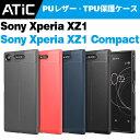 Sony Xperia XZ1 ケース Xperia XZ1 Comp...