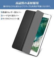 AppleNewiPad9.72017用ケースATiC半透明三つ折りスタンドケース保護カバーオートスリープ機能付き