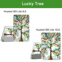 HuaweiM3Lite8.0/M3Lite10.0専用カバー開閉式三つ折薄型スタンドケースタブレット専用ケースマグネット開閉式スタンド機能付き三つ折カバー薄型軽量型高品質PUレザーケースATiC