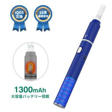 2018最新版 アイコス 互換 16〜18本連続使用可能 電子タバコ アイコス 互換機 本体 iqos 交換機 電子タバコ アイコスの代わり 禁煙グッズ 禁煙 減煙に