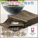 Imabari200_01