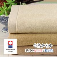 日本製今治タオルカラバリ27色ご家庭で使い易いパイルの詰まった高密度生地です。 ショートパイ...