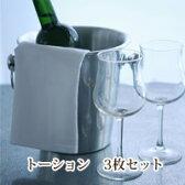 ソムリエさん御用達 プロ仕様 トーション 3枚セット 【ランキングIN】【ワイン用 布巾(ふきん)】 【即納】【】【532P17Sep16】【ポスパケ可】