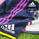 スポーツ タオル アディダス ベーシック 【adidas】【ゆうパケット便可】