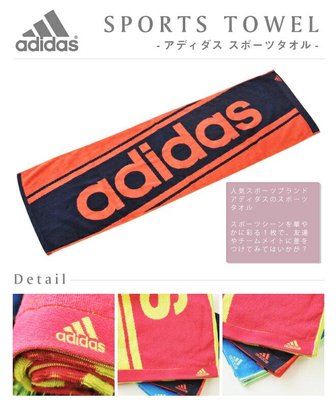 【adidas】ベーシックスポーツタオル【ベーシック】【スポーツタオル】【即納】【10P10Jan15】【コットンリリーフ】【RCP】