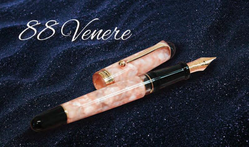 アウロラ88(オタントット)『Venereヴェネレ(888-VE)』