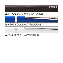 CROSS(クロス)テックスリープラス(TECH3+)複合ペン