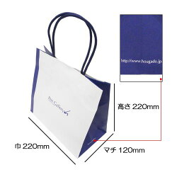 HOUGADO(報画堂オリジナル)ペンギャラリーギフトバック(手提袋)KHoUGAFX