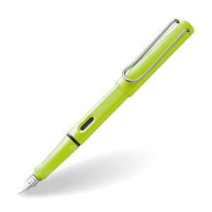 【ラミーの人気シリーズ「サファリ」から2015年限定モデル登場】LAMY(ラミー) 限定品 サファリ ネオンライム 万年筆