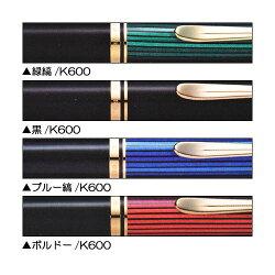 PELIKAN(ペリカン)スーベレーン600シリーズK600ボールペン