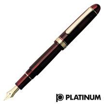 PLATINUM(プラチナ萬年筆)#3776センチュリーブルゴーニュ万年筆PNB-10000#71