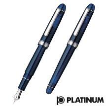 PLATINUM(プラチナ萬年筆)#3776センチュリーシャルトルブルー/ロジウム万年筆PNB-15000CR#51