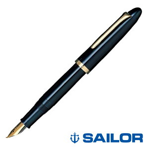SAILOR(セーラー) プロフィット ふでDEまんねん 10-0212-740