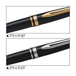 WATERMAN(ウォーターマン)エキスパートエッセンシャルブラックボールペン【smtb-KD】