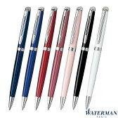 【特売商品】 WATERMAN(ウォーターマン) メトロポリタン エッセンシャル ボールペン 名入れ無料セット