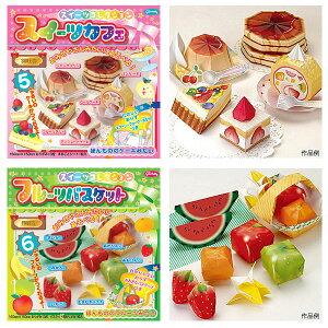 作って遊べるスイーツコレクションシリーズ折り紙 スイーツコレクションスイーツカフェ・フ...