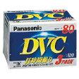DVCテープ 80分、3巻 1組(3巻)P11Sep16