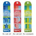鉛筆名入れ無料代引き不可 トンボ鉛筆 TOMBOW ippo かきかた鉛筆 2B 12本入【楽ギフ_名入れ】