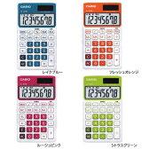 【ゆうメール便送料無料】 カラフルな手帳タイプ電卓 8桁 全4色【CASIO】SL-300B10P30May15