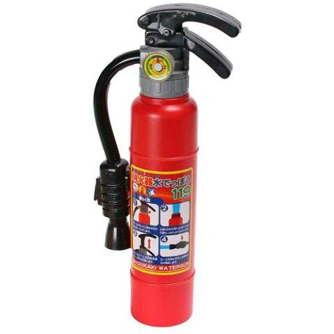 消火器みずてっぽう 水鉄砲 48007