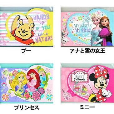 【サンスター】ダイカットポチ袋 ディズニーキャラクター お正月 お年玉 お祝い s3858
