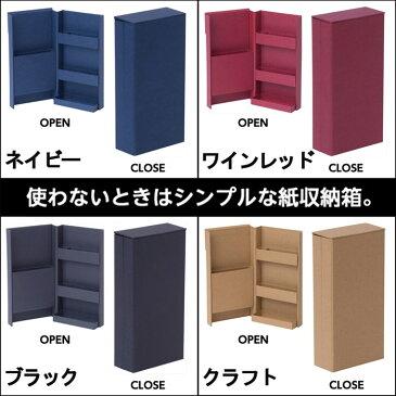 ライフスタイルツール ウォールボックスS 全4色 LST-WB01 収納ボックス【ナカバヤシ】