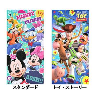 【サンスター】札用ポチ袋 ディズニーキャラクター お正月 お年玉 お祝い s38580