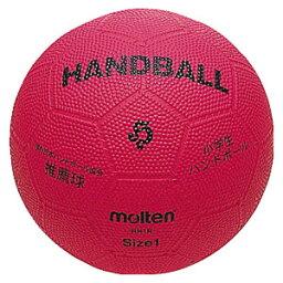 小学生教材用ハンドボール