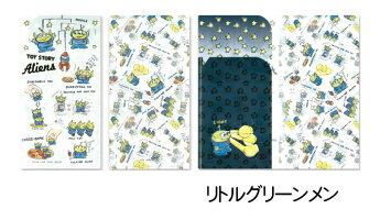 【プレーリードッグ】抗菌マスクケース3ポケット