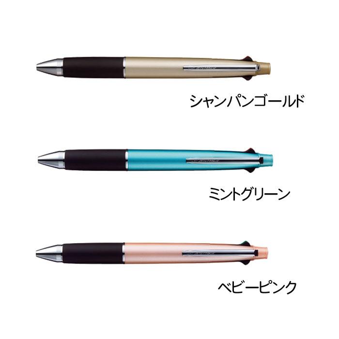 【三菱鉛筆】ジェットストリーム 多機能ペン 4&1 0.5mm MSXE5-1000-05 新色 数量限定