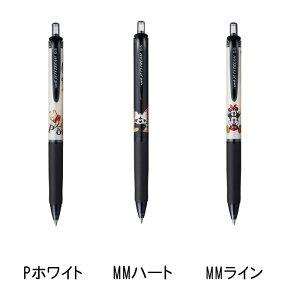 三菱鉛筆 ジェットストリーム ディズニー 0.5mm SXN-159DS-0...
