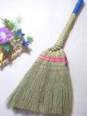 手編み座敷ほうきトモエ