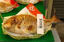 お祝い、お誕生日(還暦、古希、喜寿など)お食い初め、成人式、旧正月、卒業式、鯛のお頭付き...