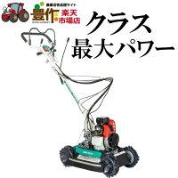 オーレック斜面草刈機シリーズスパイダーモアSP851A