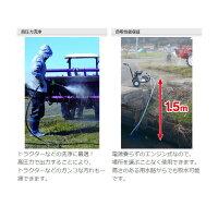 工進エンジン式洗浄機JCE-1510UK