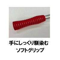 農機用爪交換レンチRBS-T2(17・19ミリ共有タイプ)