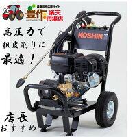 工進エンジン式洗浄機JCE-1408UDX