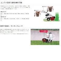 ヤンマーコンパクトハンマーモアYW450H【草刈機草刈りハンマーナイフ軽量コンパクト家庭菜園】
