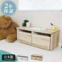賢くお片付け おもちゃ収納ベンチ 幅90 【送料無料】 座れる おもちゃラック 木製 キャスター付き トイボックス 安い 日本製 子供部屋 収納