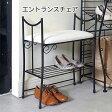 ブーツも収納♪ 玄関ベンチ 【送料無料】 アイアン 玄関椅子 玄関チェア アンティーク おしゃれ エントランスチェア スチール 姫系 かわいい 腰掛け 収納付き 棚付き 手すり付き 玄関いす