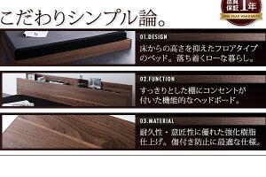 棚・コンセント付きフロアベッド【ポケットコイルマットレス:レギュラー付き】シングル