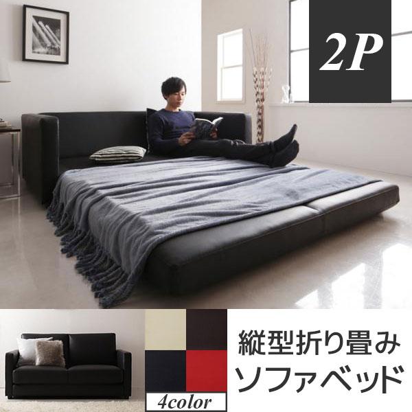 PVCレザーソファーベッド折りたたみ1.5人掛け  シングルソファベッド1人掛け合皮レザー合成皮革寝椅子1人用レザーソファー安い