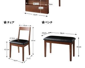 収納ラック付きで90cm~120cmへ伸縮ダイニングテーブル4点セット【送料無料】