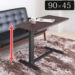 昇降テーブル幅90cm