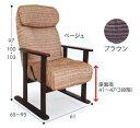 【送料無料】ガス圧式木肘高座椅子 伊勢 ヒロ プランズ【代金引換不可】